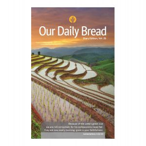 Our Daily Bread Annual Diary Edition Vol. 26
