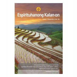 Espituhanong Kalan-on Vol. 26