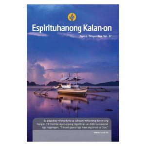Espirituhanong Kalan-on Vol. 27