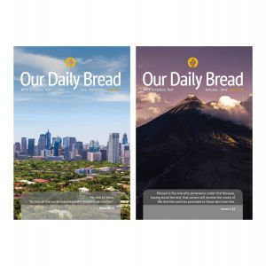 Our Daily Bread Semi Annual Vol. 27 SET (Jan-Dec)