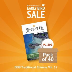 Our Daily Bread Traditional Chinese Vol. 12 - Pack of 40s